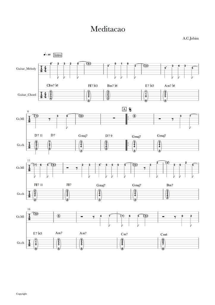 ギターコード譜