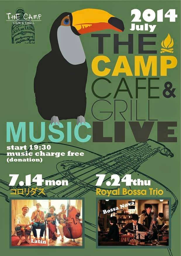 LIVE at THE CAMP川崎 7/24