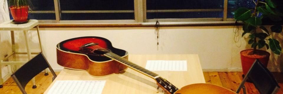 東京築地ギター教室