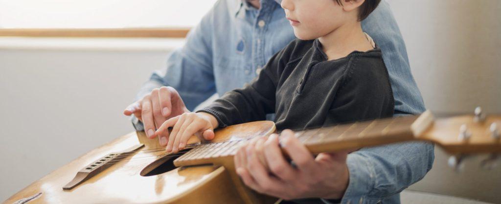 kid_guitar_teacher